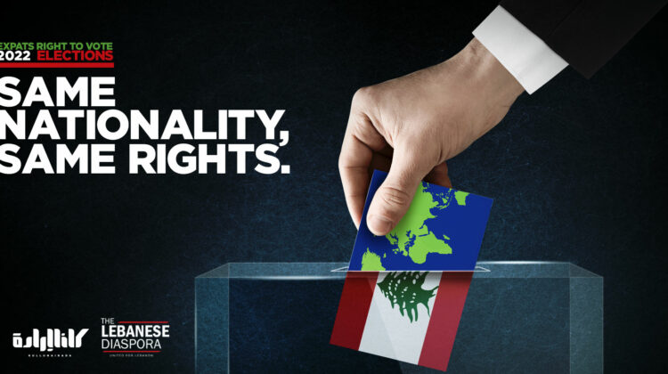 #Elections2022: Same Nationality, Same Rights!