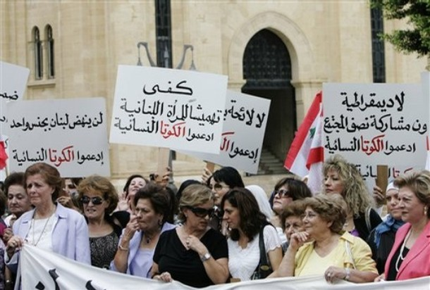 Proposal Dropped for a Women's Quota in The 2022 Lebanon Elections